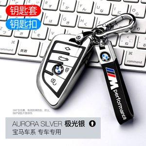 بي ام دبليو 530 غطاء المفتاح 5 سلسلة 530li525 الجديد X1-X6 الراقية 325 شفرة كيس مفتاح السيارة مشبك