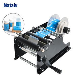 Manuale Bottiglia d'acqua rotonda Bottiglie di stampa macchina etichettatrice per l'rotonde