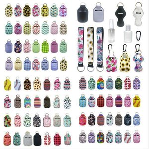 Neoprene Keychain Bags 30ml Hand Sanitizer Bottle Customize Chapstick Holder With Softball Keychains DHB2221AICV