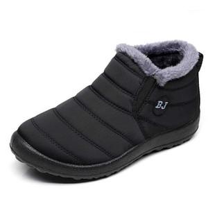 Men Boots 2019 Warm Plush Winter Boots Men Keep Antiskid Bottom Waterproof Shoes Male Botas Hombre Winter Footwear1
