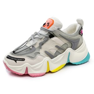 Hot Summer Women shoes Breathable Rainbow Color Fashion Casuals Height Increasing Female Chunky Ladies Shoe