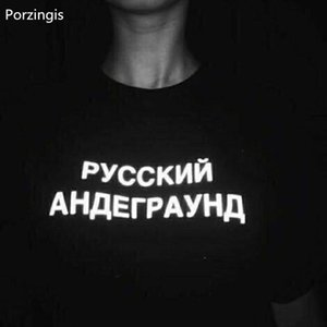 Porzingis светоотражающих женщин тенниски России надписи РОССИЯ UNDERGROUND лето мода женской майка Мужской Tee Drop Доставка