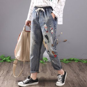 QPFJQD Women Vintage Fish Embroidered Jeans Ripped Cotton Denim Harem Pants Casual Ladies Lace Up Elastic Waist Trousers Blue LJ200819