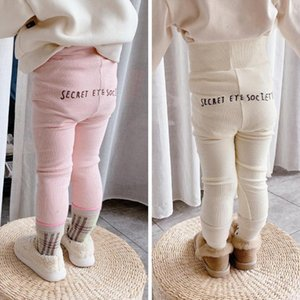 2021 Winter New Cute Letter Embroidered Girls Leggings Baby Girl Cotton High Waist Warm Pants Kids Casual Elastic Trousers Hulr
