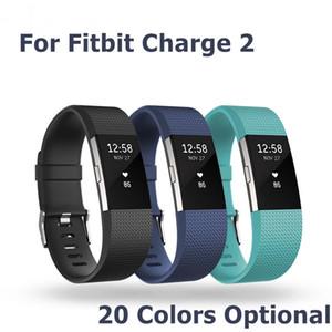 Alta qualidade de silicone Check-texturizada substituição banda para Fitbit carga 2 clássico do pulso Bracelet Strap 20 clolors Opcional