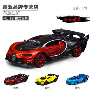 JIAYE with base alloy car model Bugatti GT simulation toy return force sound light door opening