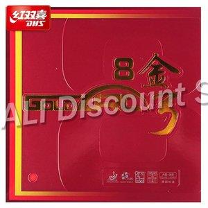 Оригинальные DHS Goldarc 8 Настольный теннис резиновые резиновые прыщи в пинг-понг Германия резина с губкой ITTF утвержден 201225