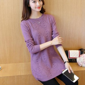 Autumn and winter new Korean version loose womens fashion round neck thin section pullover sweater NS4121