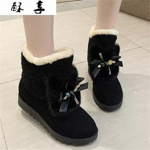 2020 Women Winter Snow Boots Fashion Warm Plush Women Ankle Boots Platform Sleeve Shoes for Suede Ankle Botas Mujer #Pi6y