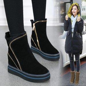 Ms.2020winter Drei Wear-Schnee-Aufladungen Frauen-Anti-Rutsch-Warm-Baumwollschuh Martin Stiefel starke untere Erhöhung ShortBootsWomen'sShoes