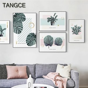Nordic Plant Green Leaf Canvas Painting Cactus Aloe Monstera Poster Print for Living Room Fashion Home Decor Wall Art Pictures