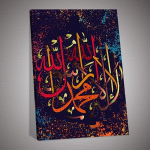 High Quality Canvas Arabic Calligraphy Painting Wall Art Pictures for Living Room Home Decor Canvas Painting