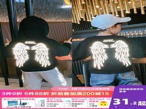 Boys Long Sleeves Thin Light Reflecting Hoodie Chun Qiu Kuan Coat 2020 New Autumn Fashion Korean Children's Garment bbyVAN bdetoys