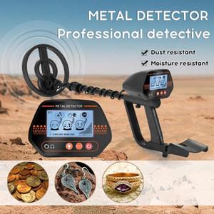 MD830 휴대용 골드 지하 금속 탐지기 고감도 파는 보물 찾기 Pinpointer Gold Detector