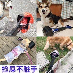 Toilettes Préparateur animal picking agent de merde pelle merde chien domestique essentiel selles tirant merde chien fournitures d'artefact