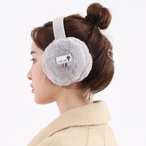 2020 New Soft new Outdoor Smiley Winter Star Face Plush Thick Warm Ear Cover Solid Headphone Earlap Earmuffs For Women Girl