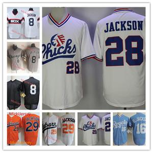 Hommes 1980s # 29 Bo Jackson # 28 Bo Jackson Poussins Jersey cousu Royal Orange Blanc # 8 # 16 Bo Jackson Baseball Jersey S-3XL