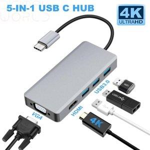 BEESCLOVER 5 في 1 الإرساء محطة USB 3.1 PD الشحن / VGA / USB3.0 * 2 / HDMI 2K / 4K متعددة الوظائف محول محول كابل USB R57