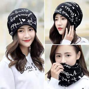 Straight autumn and winter women's neckline hat mask three in one Korean Fashion Scarf versatile warmth