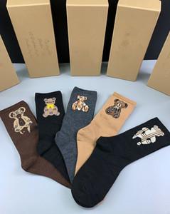 الكلاسيكية النسر الجوارب الحيوان مع مربع خريف الشتاء طويل جورب الرجال الأزياء الجوارب الكبار القطن جورب عارضة الكاحل جورب