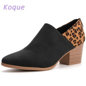 Koque Women's Ankle Boots Low Chunky Heels Booties Short Boots with Back Zippers