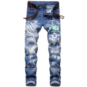 남자 청바지 높은 거리 패션 슬림 맞는 스트레치 3D 성격 패턴 컬러 인쇄 데님 바지 조깅 파란색 스트레이트 바지
