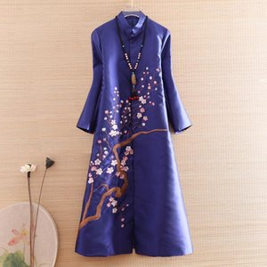 High-end Elegant Lady Outerwear Autumn Chinese Style Embroidery Retro Women Vintage Loose Trench Coat Female S-XXL