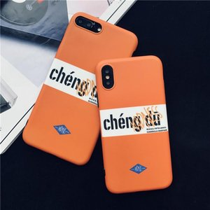Peidun Popular Marca Chengdu 11 Mobile Phone Shell Iphonexr Lens All-Inclusive Phone Case Case protetora Xsmax para a Apple 11