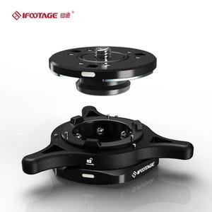 DSLR 카메라 캠코더 맨프로토에 대한 ifootage에서 seastars Q1 QUICK RELEASE 플레이트베이스 플레이트 클램프 삼각대 나사 마운트 빠른 로딩