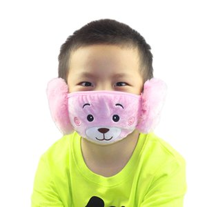 2 Kids Cute Ear Protective Mouth Mask Animals Bear Design In 1 Child Winter Face Masks Children Mouth-Muffle Dustproof 2 9jzj E19 W1