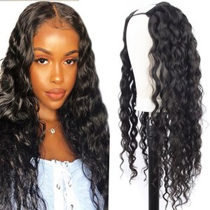 U جزء شعر مستعار موجة مياه الشعر البشري للنساء السود لا يمكن اكتشافه 150 كثافة موجة المياه شعر الإنسان الباروكة البرازيلي عذراء الشعر