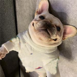 Moderna flora jacquard suéteres mascotas moda cálida suave bulldog con capucha interior elástico a prueba de viento a prueba de viento abrigos