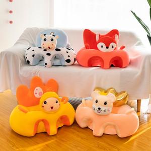 Infant Learning sede peluche sedia di sicurezza divano del fumetto della peluche animale Giochi per bambini Divano bambino Decorazione Camera