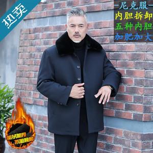 오래된 할아버지 재킷 두껍게 큰 야드 코트 겨울 자켓 아빠 넣어 아래로 방광을 제거 할 수는 닉 옷 남성 턱부