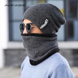 [Awfashn] Two-Piece Chapeau tricoté Écharpe Hôtel Hommes Plus Velvet Bonnet élastique Élastique Automne Homme Coton Caps Casual Chaud Balaclava