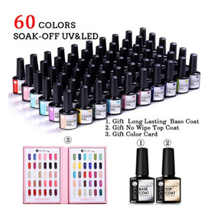 60Pcs set Gel Nail Polish Set Color Gel UV Led Varnish Nail Art Design Soak Off Whole Set Glitter Nail Gel Learner Kit