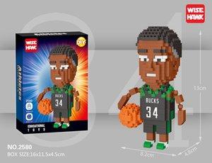 Puzzle Sport Star Player Pequeñas partículas Montar bloques de construcción Juguete de alta calidad Baloncesto Modelo Modelo para el regalo del niño