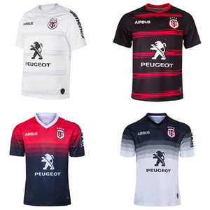 2020/2021 Toulouse Home Rugby Jersey 2019 Stade Toulousain Rugby Eve Uzaktan Eğitim Jersey Size S - 5XL