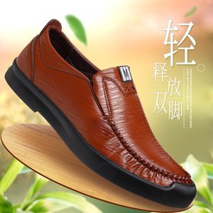 SexeMara Leather Casual Driving Oxfords Shoes Men Loafers Moccasins Italian Shoes For Men Flats NO-2603