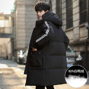 New winter coat thickened warm white duck down work clothes hooded medium length down jacket for men