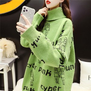 2021 Half Turtlene Spring Autumn Womens Designer Panelled Sweaters Fashion Crew Neck Female Sexy Pullover Knits Clothing Long sweater skirt