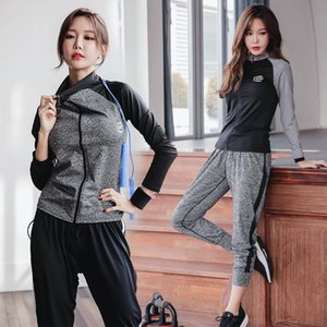 Women's New Style Autumn and Winter Fashion Dry Breathable Zip-up Jacket Gym Clothes Running Sports Casual Two-Piece Set