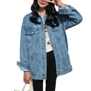 2020 Solid Women Basic Turn-down Collar Jean Jacket Loose Casual Lady Coats Female Outwear Denim Feminine Winter Denim Jacket