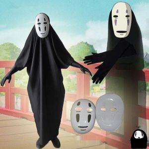 Play Service Abbigliamento Halloween Per Cos Orrore Cos Costume Miyazaki H Servicecostume Servizio Miyazaki Giocare Clothingmasquerade Per Masqu ANSB
