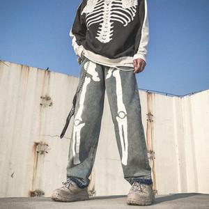 Casual Men Privathinker de tamanho grande Jeans 2020 Man Moda Outono gráfico impresso Calças Hip Hop Calças Streetwear novo macho