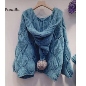 Autumn Korean Version Of The Loose Loose Thin Hair Ball Hat Wild Knitted Cardigan Jacket Sweater Women 201006