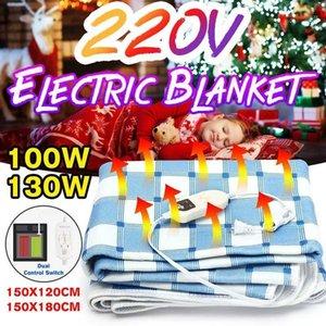 150x180cm 220V Electric Blanket Heating Carpet Mattress Heater Temperature Adjustable 1-3 People Body Warmer (Style Random)1
