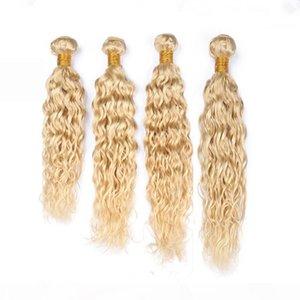 EXTENSIONS DE BLONDE HUMANCHE HUMÉRAL EXTENTIONS N ° 613 Blonde Virgin Remy Remy Human Bundles Bundles Humains Trains