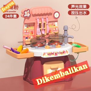 Kitchen toy logical thinking puzzle game manual brain toy YW10001