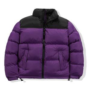 Jaqueta de feater mens ultra lata para baixo jaqueta ligt down parkas purfer casacos casacos sobretudo Outerwear coeando coagulação plus size m-4xl # 9381111